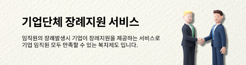 제목을-입력해주세요_-001 (19).png